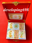 1000 Pcs One Vigintillion Chinese Dragon And Phoenix Banknotes In Red Wood Box