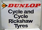 Dunlop Tire Advertise Sign Vintage Tin Cycle And Cycle Rickshaw Tyre Collectib4