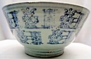 Ming Dynasty Glaze Blue And White Bowls Vintage Chinese Pottery Rare Collectables