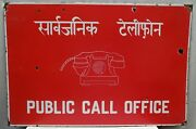 Public Call Office Vintage Enamel Porcelain Sign Telephone Rotary Dial Collectib