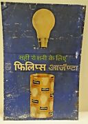 Philips Bulb Lamps Advertising Tin Sign Graphics Depicting Bulb Collectibles F