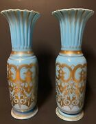 Pair Of Translucent Cylinder Shaped Gilded And Painted Blue Opaline Glass Vases