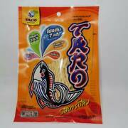 25g X 12 Pcs.taro Fish Low Fat Dried Food Thai Snack Barbecue Protein Omega