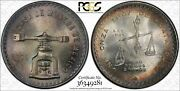 1979-mo Mexico Pcgs Ms63 One Troy Ounce Of .925 Silver Color Toned Gem Bu Mr