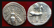 Phoenicia/arados 2nd Century Bc Drachm-drachm 19mm Silver 3.89 Grams Obee Wit