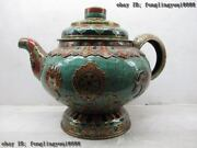 Tibet Buddhism Copper Inlay Turquoise Coral Lucky Auspicious Teapot Flagon Pot