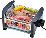 Bratwurst Barbecue Set W/ Net Barbeque Chicken B.b.q Beef Meat Small Bite F/s