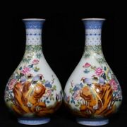 7.4and039and039 China Antique Vase Five-colored Porcelain Vase Old Pottery Vase Xzs