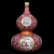 12.8and039and039 China Antique Vase Five-colored Porcelain Vase Old Pottery Vase Xzs