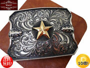 Vogt Silversmith Handmade Long Horn The Roundup Trophy Silver Buckle Men