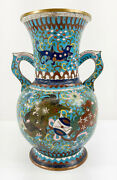 Antique Japanese Chinese Ming Style Cloisonne Copper Vase Foo Dogs Mark