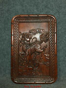 14.1 Chinese Old Antique Natural Rosewood Hand Carved Kylin Plate