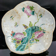 Antique Chinese Republic Period Plate Dish Bowl Enameled Straits Restaurant