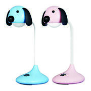 Volkano Lumo Battery Operated Rechargeable Dog Shaped Desk Lamp Light