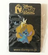 Pin 40387 Disney Mall Japan Stitch And Tinker Bell Pixie Dust Le 250