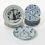 Antique Chinese Old Porcelain Ceramics Plates Collection - Marked -asian