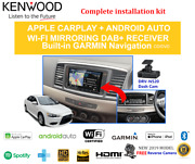 Kenwood Dnx9190dabs For Mitsubishi Lancer 2013-2017 Stereo Upgrade Amplified