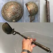 V Rare Safavid Dynasty 17th Century Copper Rapousse Ladle Water Carrier Islamic