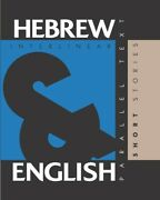 Hebrew Short Stories Dual Language Hebrew-english Interlinear And Parallel ...