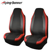 2 Front Universal Seat Covers Red Carbon Leather Arm Rest Back Pocket Mesh Truck