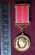 Badge Award Ministry Of National Security Republic Kyrgyzstan Special Service