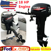 246cc 2 Stroke 18hp Outboard Motor Fishing Boat Engine Water Cooling Short Shaft