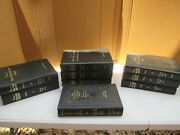 Vintage Texas Law Book Lot Of 9 Decorative Set Staging Décor Library Props 24