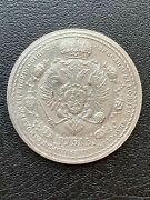 Alexander 1 Ruble Russia 1812 1912 Rare Coin Rouble Imperial Russian