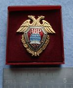 Badge Russian Foreign Intelligence Special Service Academy Svr 60 Ann. 1938 1998