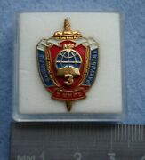 Pin Badge Russian Foreign Intelligence Special Service Academy Svr Faculty Avr