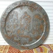 Special Handmade Antique Ottoman Period Engraved Copper Tray 76cm Wall Hanging
