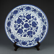 17.7 Chinese Old Antique Yongle Mark Blue White Porcelain Passion Fruit Plate