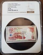 2006 Ngc Pf 70 China 128g Silver Offical Mint Medal Founding Of Prc 50th Annive