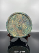 Boutique Chinese Ancient Song Dynasty Carving Eight Diagrams Bronze Mirror
