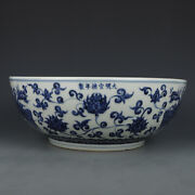 14.2 China Old Antique Xuande Mark Porcelain Big Bowl With Phoenix