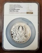 2012 Ngc Pf 70 U/c China 5oz Silver Chinese Grotto Heritage Medal