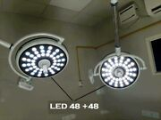 Ot Light Operation Theater Led Lamp Surgical Operating Double Head Light Or Lamp