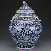 18.5 Chiese Old Antique Blue White Porcelain Peony Unicorn Lines Beast Ear Pot