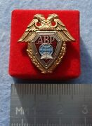 Pin Badge Russian Foreign Intelligence Service Russia Kgb / Svr Spy Academy Avr