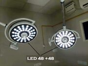 Operation Theater 48+48 Led Lamp Surgical Operating Double Head Light Or Lamp F8