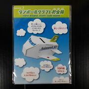 Solaseed Air Card Board Craft Coin Bank Souvenir Collectible Airline Gift Japan