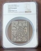 2016 Ngc Ms 70 China Silver Medal 300g / 10.58oz Book 76 Out Of 999