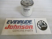 P35b Evinrude Johnson Omc 778888 Oil Filter V6 Oem New Factory Boat Parts