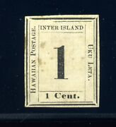 Hawaii 23 Numeral Laid Paper Used Stamp With Hawaii Specialist Cert H23-13