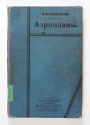 1915 Imperial Russian Army Airplanes Aviation Antique Book Manual By Najdenov