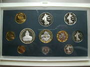 France 1995 Proof Set 11 Coins With 100 Francs Silver Coinmont St.michel Coin