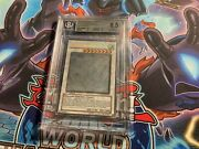 Stardust Dragon Tdgs-fr040 1st French Graded Ghost Rare Nm-mt+ 8.5 Yugioh Card