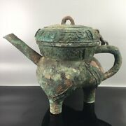 12.6 Chinese Old Antique Western Zhou Dynasty Exquisite A Teapot