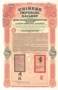 100 Chinese Imperial Canton-kowloon Railway 5 Gold Bond With Pass-co Authentica