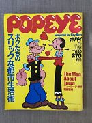 Popeye Magazine For City Boys - June 10 1981 - Andldquothe Man About Townandrdquo Issue